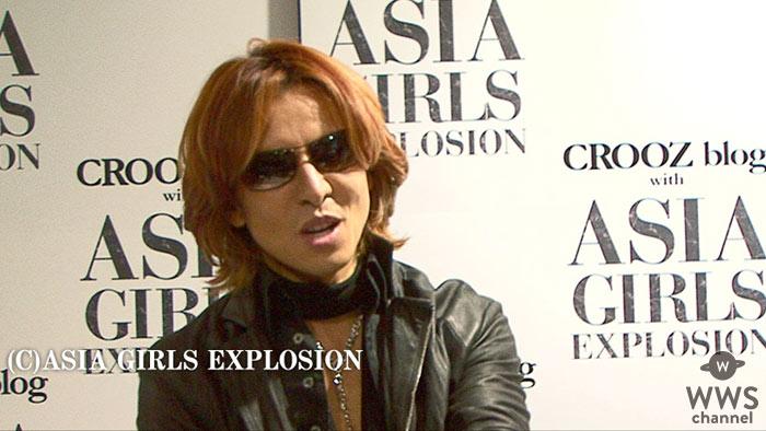 ASIA GIRLS EXPLOSIONでYOSHIKIにインタビュー!