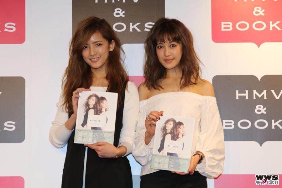E-girlsの藤井萩花、藤井夏恋が人生初となるスタイルブック『ANTITHESE』の発売記念イベントに登場!