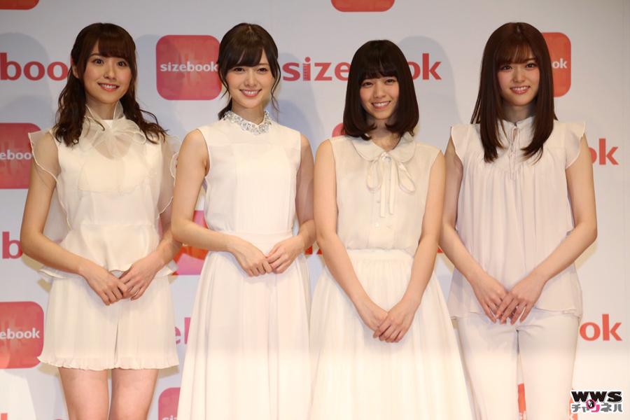 乃木坂46がsizebook広告キャラクターに就任!GirlsAward 2016 S/Sへの出演も決定!