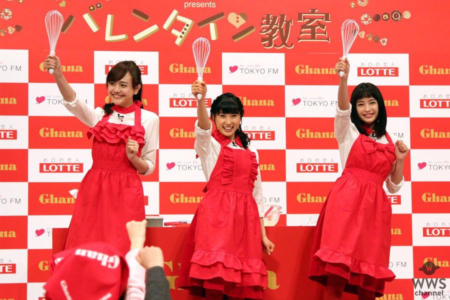 松井愛莉、広瀬すず、土屋太鳳が女子高生達と手作りシェアガトーショコラにチャレンジ!