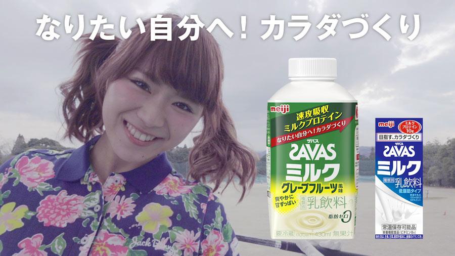 SKE48・山内鈴蘭が『アイドルショット』などを披露!部活ワザ選手権ムービー公開!