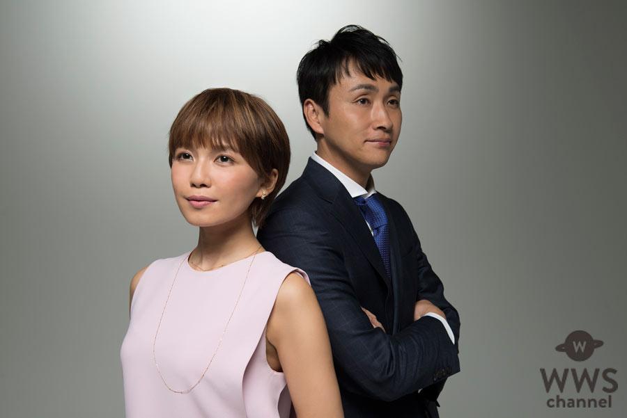 AAA 宇野実彩子と児嶋一哉のデュエットソング『なろうよ』の配信日が3/9に決定!
