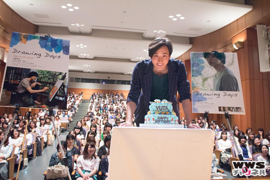 小関裕太が20歳を迎えるバースデーイベント開催!主演映画『Drawing Days』