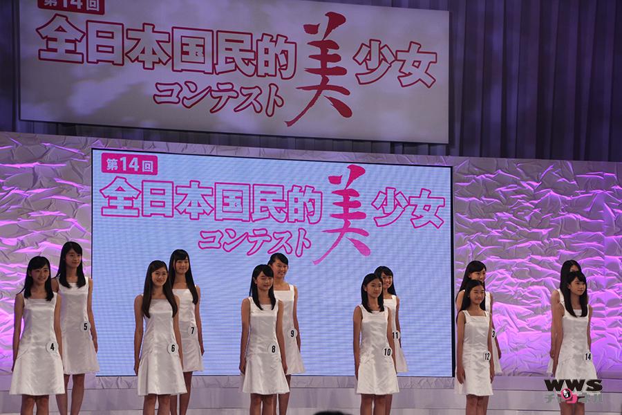 【第14回国民的美少女コンテスト】