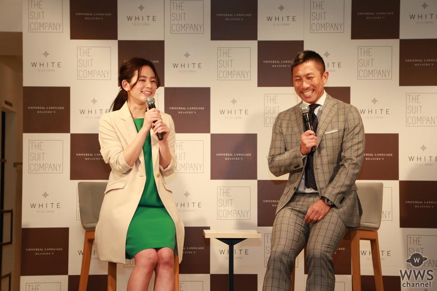 筧美和子と前園真聖が新システム『バーチャル フィッティング』を体験!