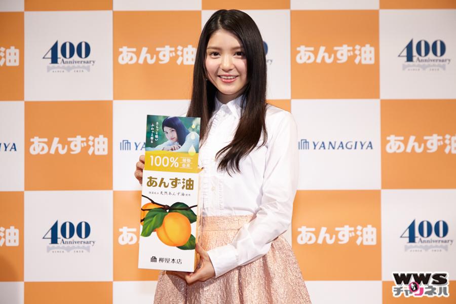 9nine川島海荷が あんず油Presents「最も黒髪の似合う美人大賞」を受賞!
