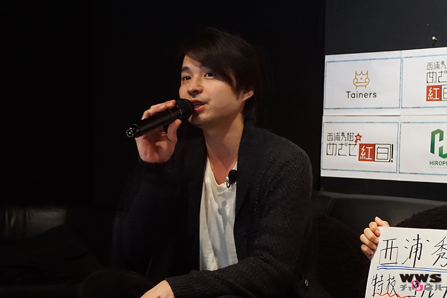 シンガー・西浦秀樹が1月10日22時よりニコ生番組「西浦秀樹の目指せ紅白!」に出演!