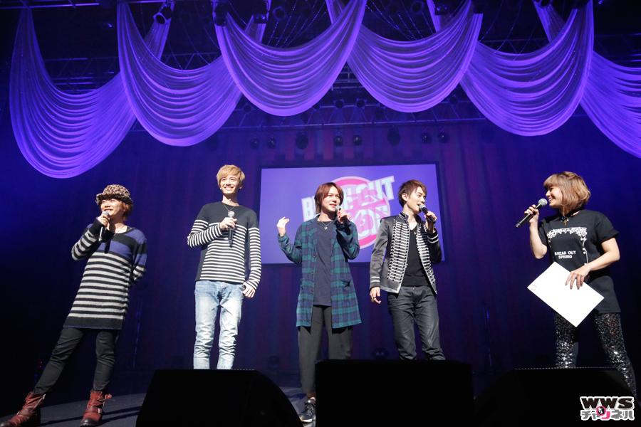 ミュージカル『さよならソルシエ』のトークコーナーに良知真次、平野良、小野健斗、Kimeruが登場!BREAK OUT 春祭 2016