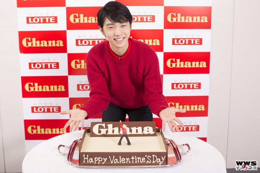 羽生結弦が特製バレンタインチョコケーキを大絶賛!「SPとして点数つけたら、120点ですね!(笑)」