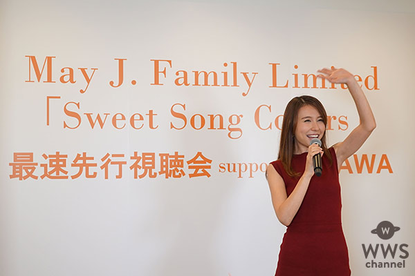 May J.『Sweet Song Covers』最速先行視聴会を開催!サプライズで手渡しのバレンタインスイーツのプレゼントも。