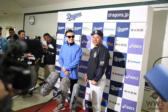 プロ野球選手登場曲No.1アーティストAK-69が中日ドラゴンズを激励に沖縄キャンプを訪問!
