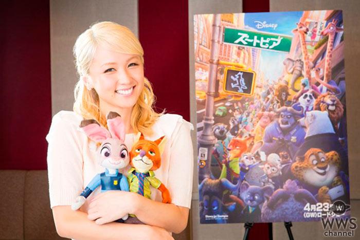 Dream Amiディズニー映画最新作 「ズートピア」の日本版主題歌に決定&ガゼル役の声優に挑戦!