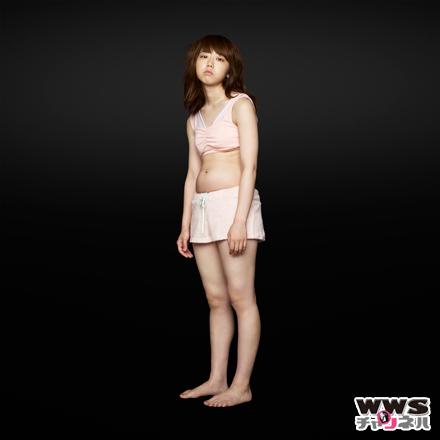ライザップの新CMキャラクターはAKB48 峯岸みなみ!幼児体型から大人の女性の魅せるカラダに!