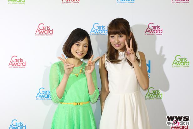 大原櫻子に舞台裏でインタビュー!「1stアルバム『HAPPY』は全曲聴いてHAPPYになれる1枚です!」GirlsAward2015 S/S