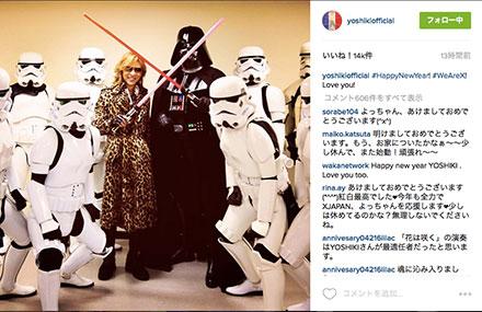 X JAPAN YOSHIKI Toshlが紅白で『スター・ウォーズ』ダース・ベイダーと2ショット撮影!金爆とも笑顔で2ショット!