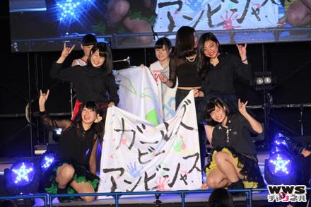 【写真特集】1000人の女子高生シンデレラがランウェイを彩る!シンデレラフェスVol.2