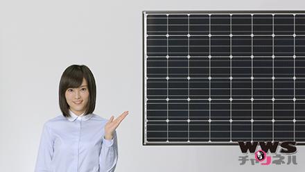 【NMB48】山本彩がPanasonic 太陽光発電システム新CMに出演!