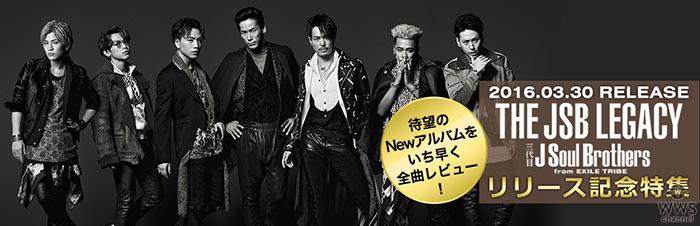 三代目J Soul BrothersのNewアルバム全曲レビューをmu-moショップにて公開中!