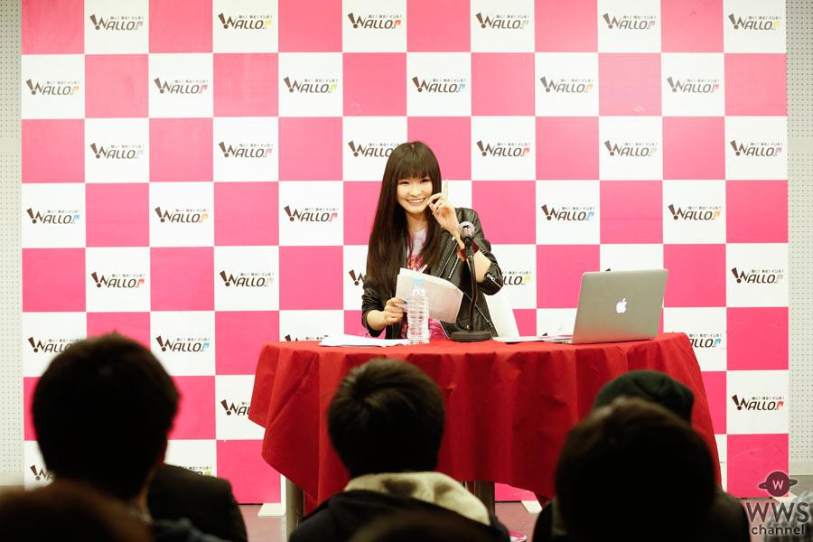 アイマス、プリパラなどで活躍する声優・渡部優衣が歌手としてメジャー・デビュー決定!