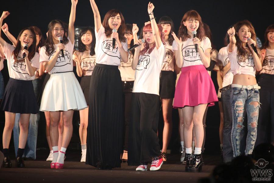 超十代– ULTRA TEENS FES - 2016開幕!