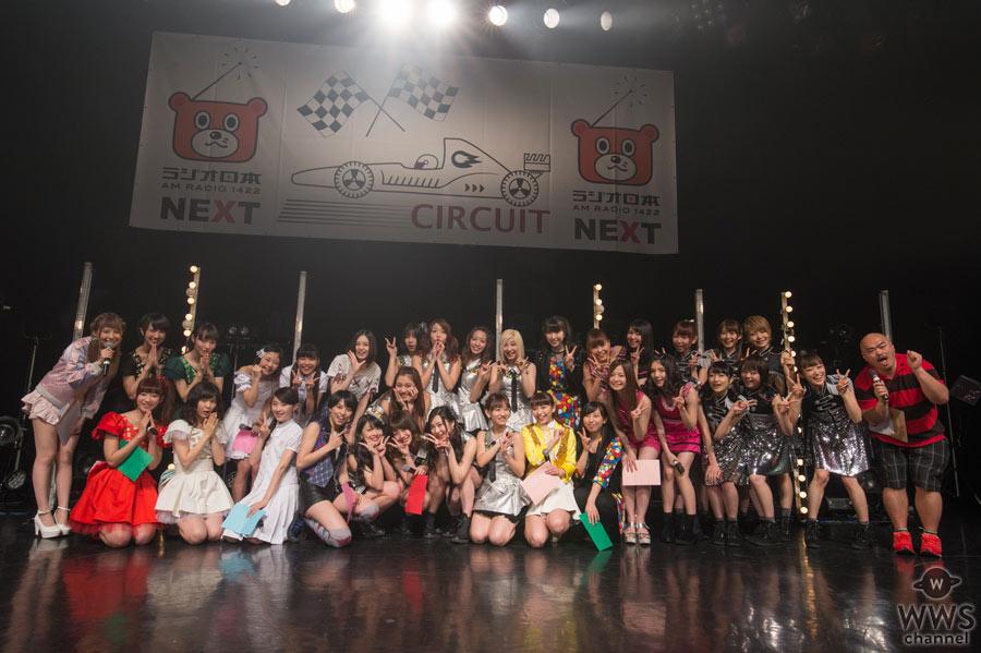 i☆Ris、9nine、チキパ、スパガ・宮崎理奈らが登場!ラジオ日本NEXTサーキット ONE開催!