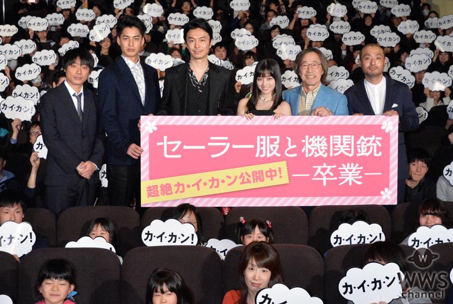 橋本環奈、両親からの手紙にカ・ン・ゲ・キ!映画『セーラー服と機関銃 -卒業-』初日にキャスト勢ぞろい!