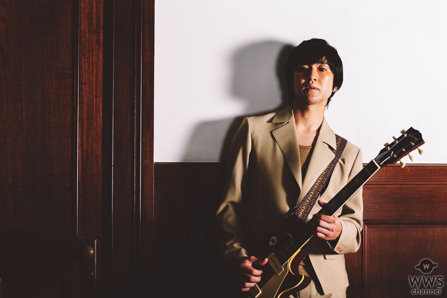 藤巻亮太、ニューアルバムからタイトル曲『日日是好日』の最新ミュージックビデオを公開!AOKI TVCMソング『おくりもの』も先行配信スタート!