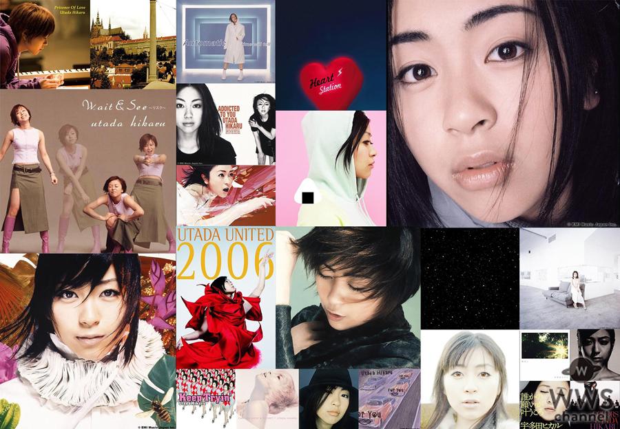 宇多田ヒカルの新曲でNHK連続テレビ小説 とと姉ちゃん の主題歌タイトルは『花束を君に』
