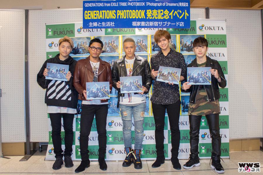 GENERATIONSがフォトブック『Photograph of Dreamers』の発売記念イベントに登場!