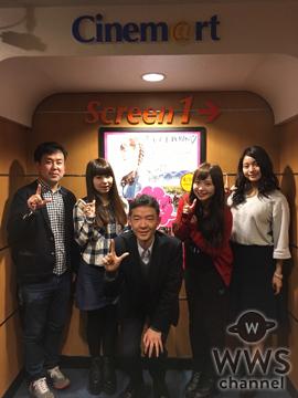 LinQの新木さくら、坂井朝香、大庭彩歌が映画『みんな好いとうと♪』公開劇場へヒット祈願訪問!