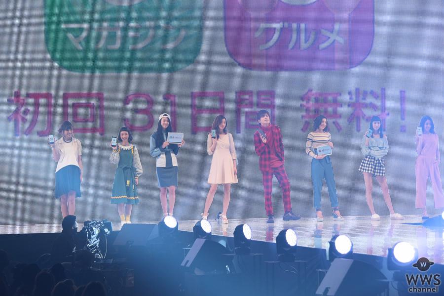 MACO、三戸なつめ、加藤なつきらが登場!シークレットゲストは山本裕典!神戸コレクション2016S/S ドコモステージ
