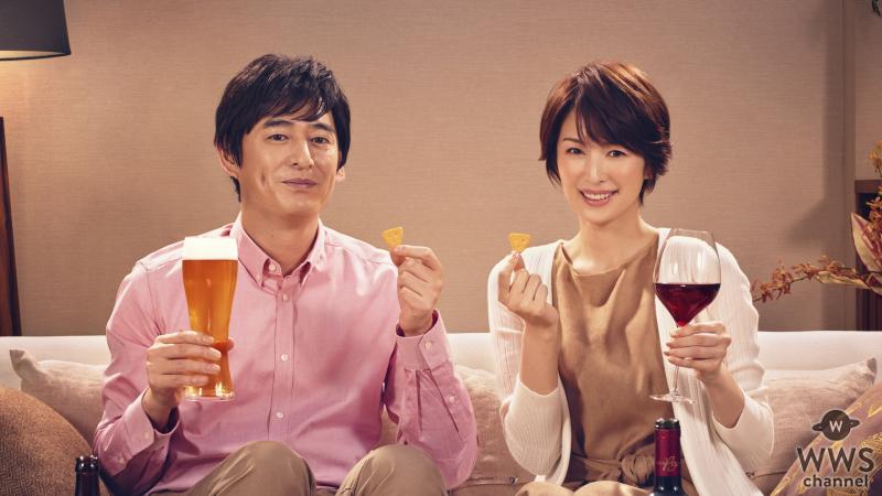 吉瀬美智子と博多大吉が夫婦役で初共演!『生チーズのCheeza(チーザ)』新TV-CM