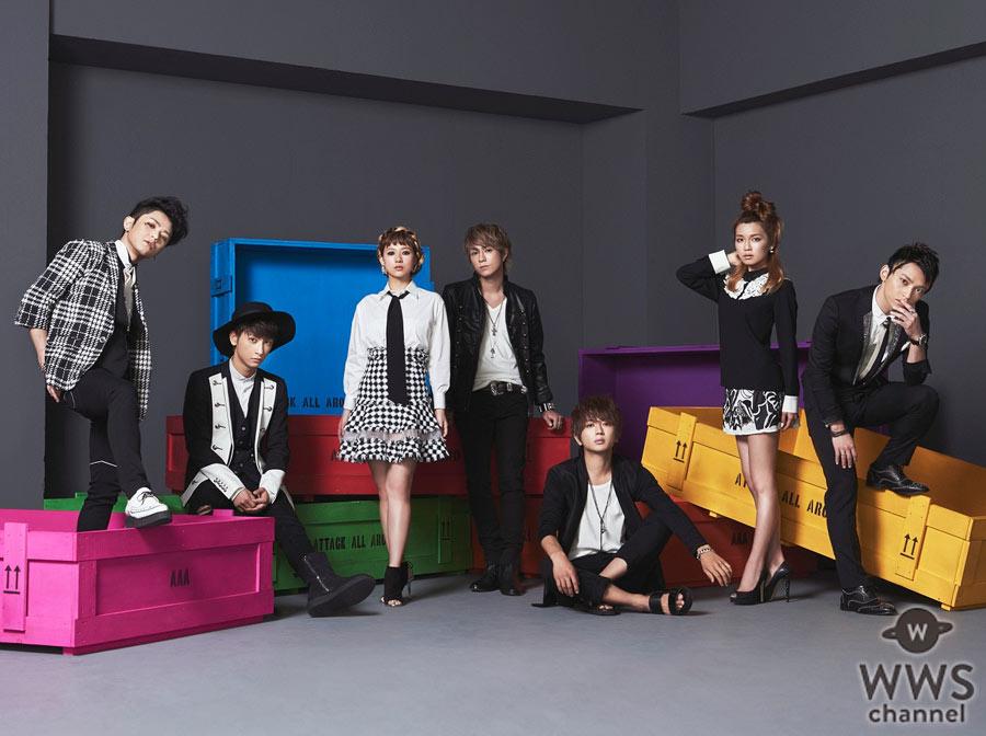 AAAの今年第1弾シングルは6/8リリースの『NEW(ニュー)』爽快感たっぷりのアッパーチューン!