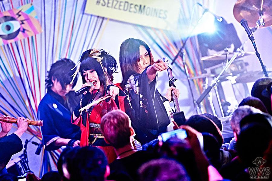 和楽器バンドが日本人アーティストとしては初の快挙!『SXSW Showcase by Live Nation』に出演!