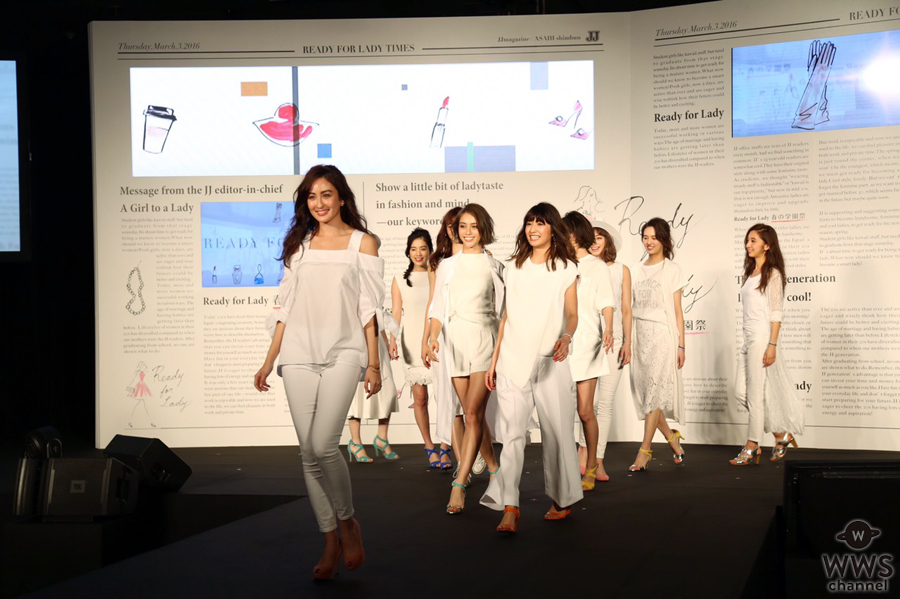 大川藍、有末麻祐子、筧美和子ら JJ人気モデルがReady for Lady 春の学園祭オープニングステージに登場!