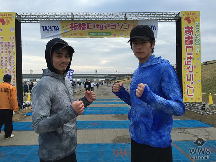 イケメン2人組ユニット「岩永兄弟」がフルマラソンに挑戦!