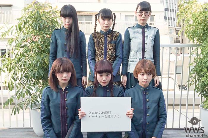 BiSH がメジャーデビュー記念24時間イベントを横浜で開催!