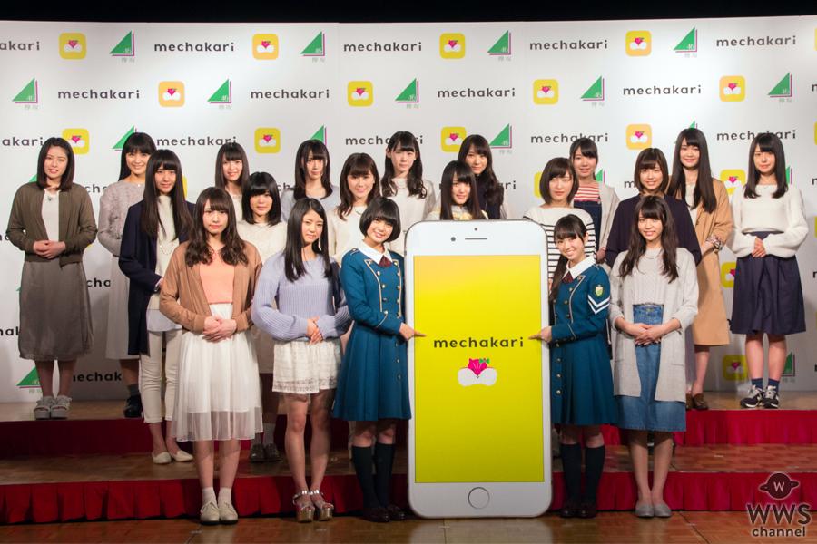 欅坂46が『メチャカリ×欅坂46 記者発表会』で早着替えに挑戦!