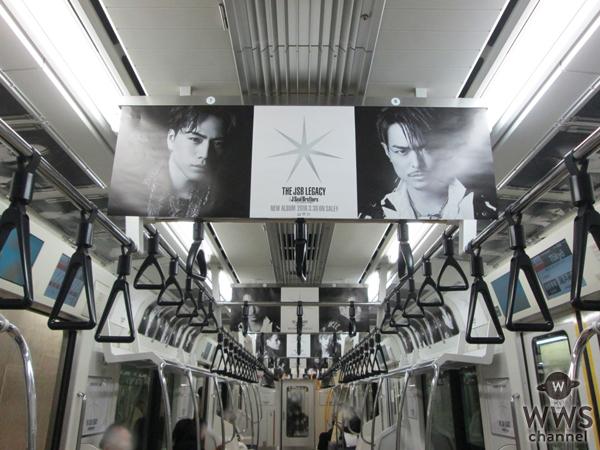 三代目 J Soul Brothersトレインが関東を駆け巡る!大阪・梅田には巨大ポスターが登場!
