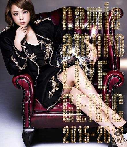 安室奈美恵のオリコン記録が歴代最高の記録を樹立!