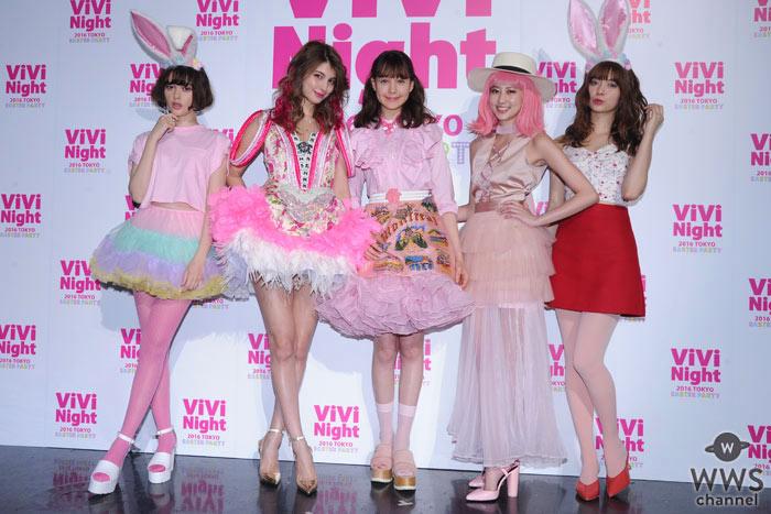 トリンドル玲奈・マギー・河北麻友子・八木アリサ・玉城ティナが『ViVi Night TOKYO 2016』開演前に意気込みを語る!