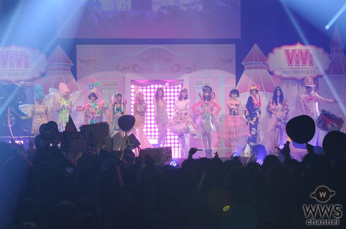 トリンドル玲奈、宮城舞、河北麻友子、マギーらが登場!ViVi Night 2016 OPステージから盛り上がりは最高潮!