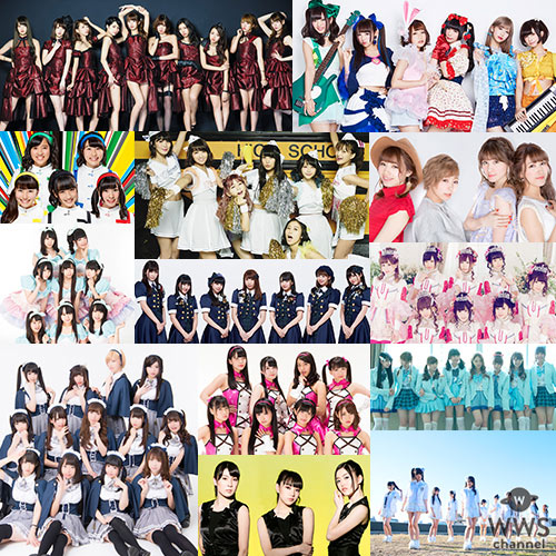 predia、PASSPO☆、つんく♂×志倉千代丸の最強タッグによる新アイドル『エラバレシ』らが5/9のIDOL CONTENT EXPOに出演!