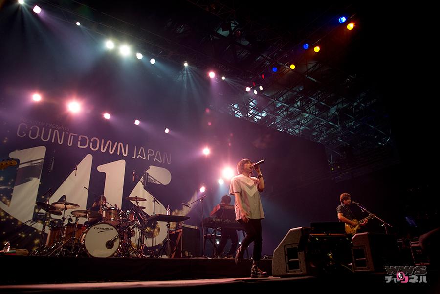 【ライブレポート】家入レオが2月に発売の新曲『miss you』など全6曲を披露!COUNTDOWN JAPAN 14/15