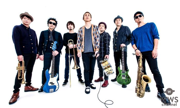 KEMURIが13年ぶりのシングルを6/22に発売することが決定!
