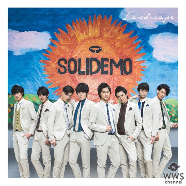 SOLIDEMOの『Ride on』がテレビ朝日スペシャルドラマ「ゴールドウーマン」のEDテーマに決定!