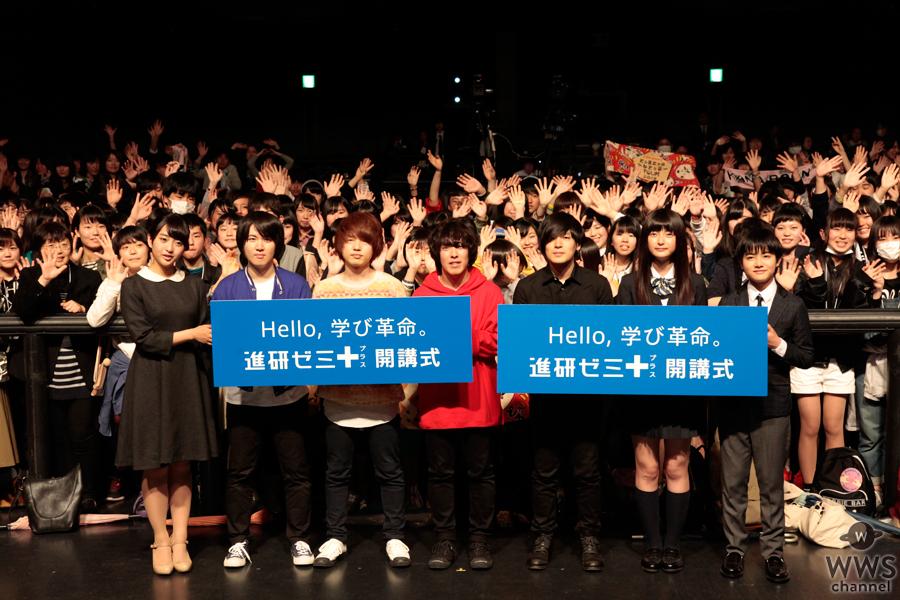 KANA-BOONが『進研ゼミプラス開講式』開講記念特別ライブを開催!