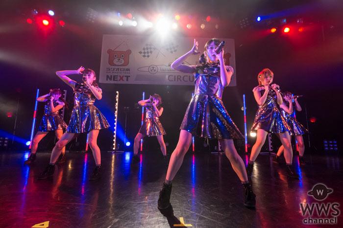 【ライブレポート】i☆Risがラジオ日本NEXTサーキットONEで『Baby…』を初披露!