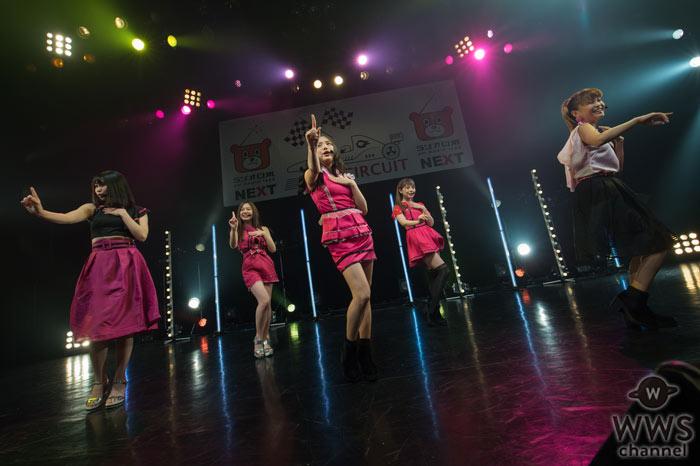【ライブレポート】9nineがラジオ日本NEXTサーキットONEステージで幅広い表現力を魅せる!