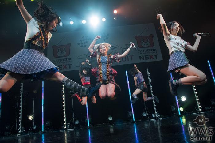 【ライブレポート】ベイビーレイズJAPANがラジオ日本NEXTサーキットONEに登場!会場全員を興奮の渦へ誘う!
